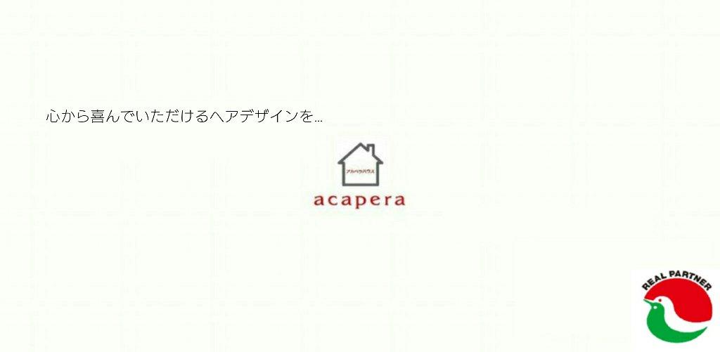 不動産アカペラハウス