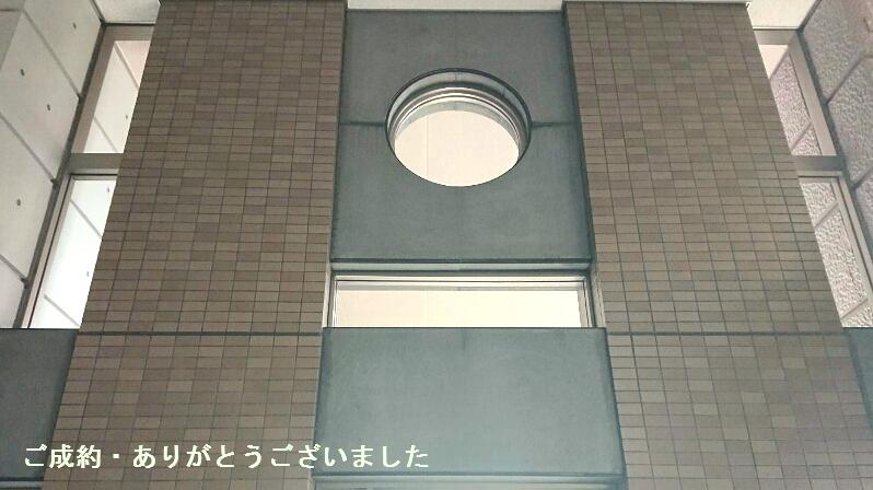 中央acapera別府4