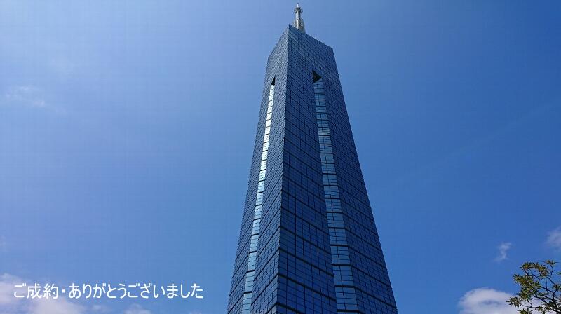 中央acapera福岡タワー