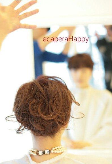 acapera堀のセットの作品結婚式の洋装デザインacapera Happy アカペラ 堀宏實アカペラハウス