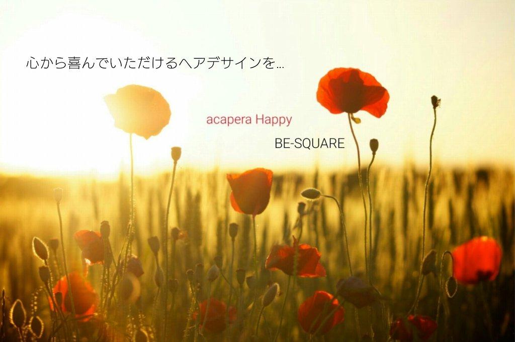 acapera Happy心から喜んでいただけるヘアデザインを...acapera Happy アカペラ 堀宏實